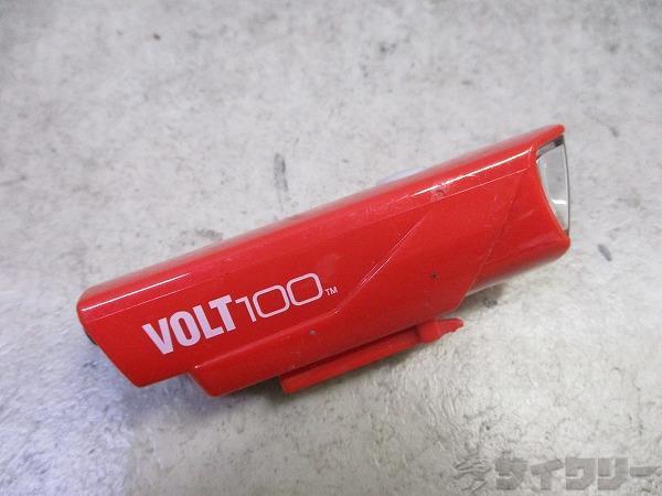 フロントライト VOLT 100 ※光色変色あり、本体のみ