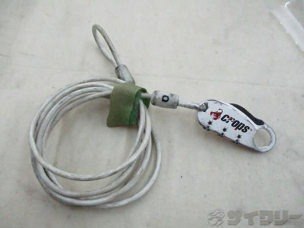 使用感大 ワイヤーロック ダイアル式 ホワイト