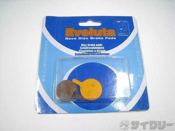 ディスクブレーキパッド BP-10 マグラ louise/clara 2000