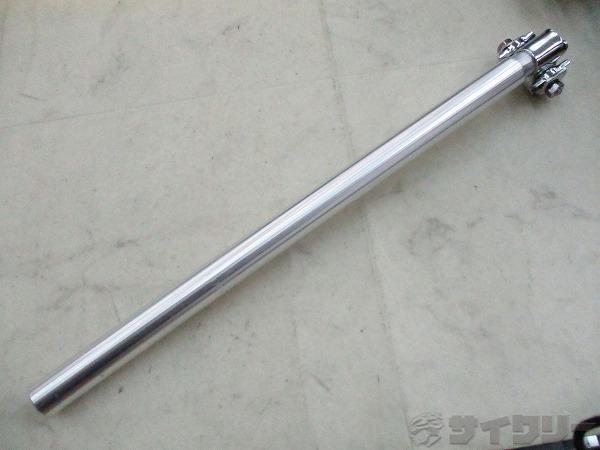 シートポスト 27.2mm/全長500mm