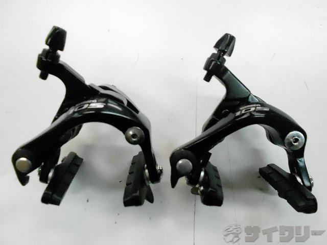 ブレーキキャリパー BR-5800 105