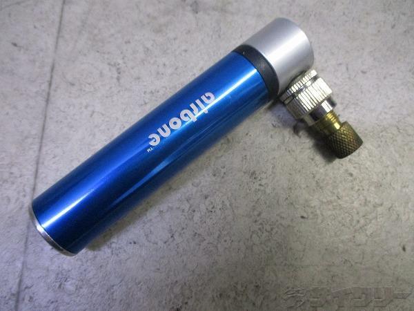 携帯ポンプ ブルー 仏式 取付台座欠品