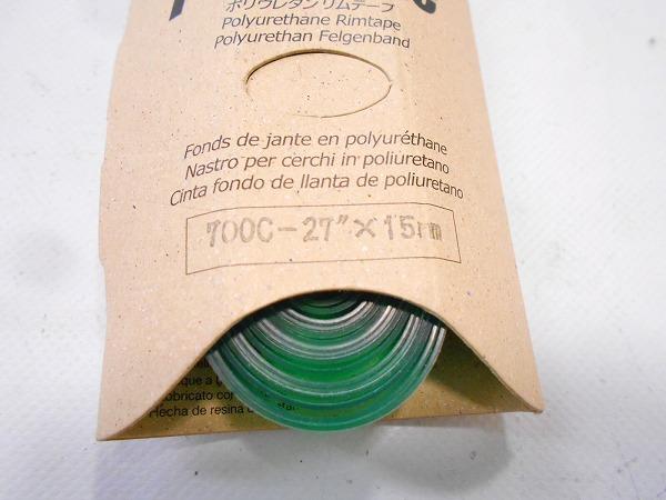 リムフラップ Poly-Lite 700x15mm