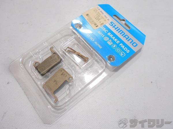 ブレーキパッド BR-M775(A01S) レジンパッド Y8EP98010