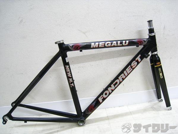 MEGALU NEW H.T.