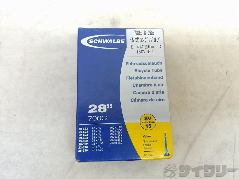 チューブ 700x18-28C 60mm/仏式