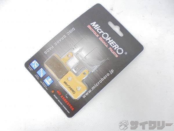 ディスクブレーキパッド MP-M001