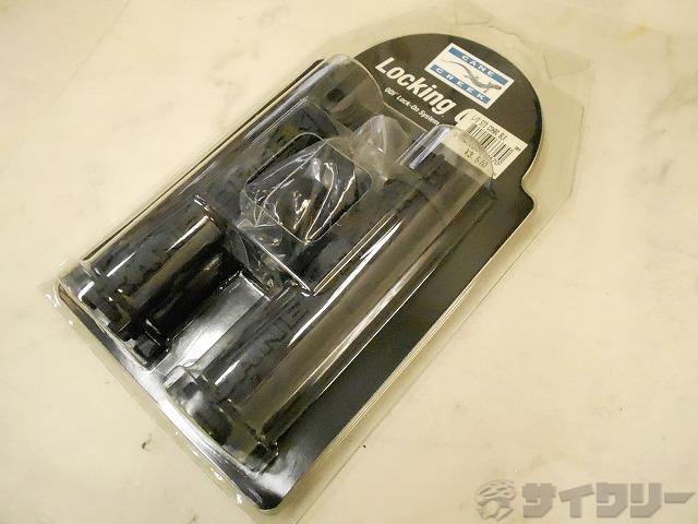ロックオングリップ STD COMBO ブラック 120mm