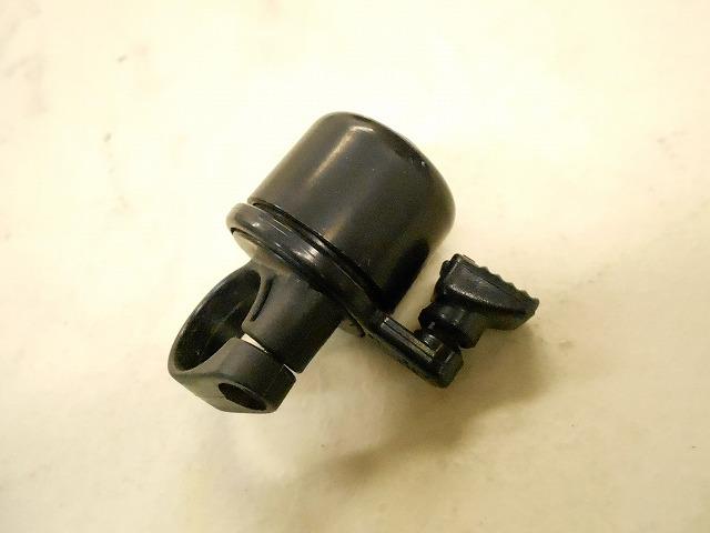 ベル ブラック クランプ径:22mm