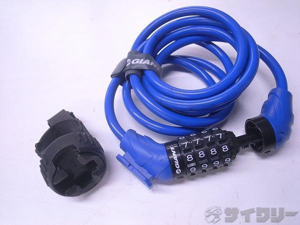 ワイヤーロック ダイヤル式 ブルー