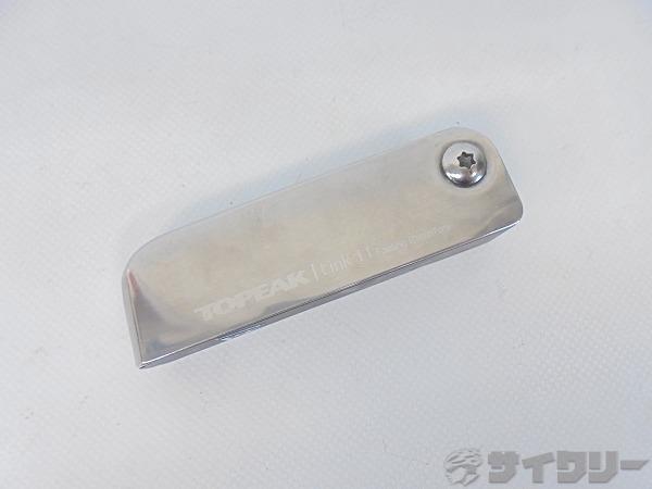 携帯工具 LINK11 チェーンツール