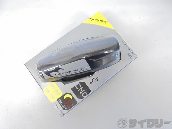フロントライト METEOR X AUTO PRO ブラック