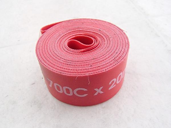 リムテープ 700c 20mm幅 1本セット