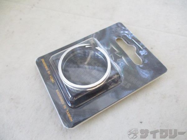 シートポストグリップ 30.9/34.9mm シルバー