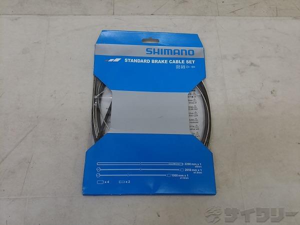 スタンダードブレーキケーブルセット Y80098022
