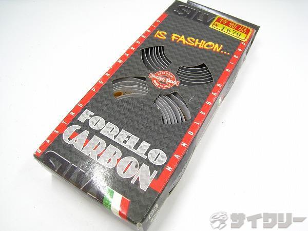 バーテープ FORELLO CARBON シルバー