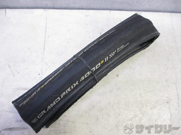 タイヤ GRANDPRIX 4000sⅡ700x23c