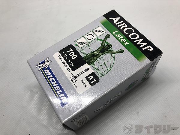 ラテックスチューブ AIR COMP 700×22-23 仏式/60㎜