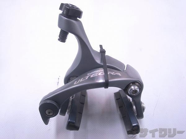 ダイレクトマウントブレーキ BR-6810F ULTEGRA