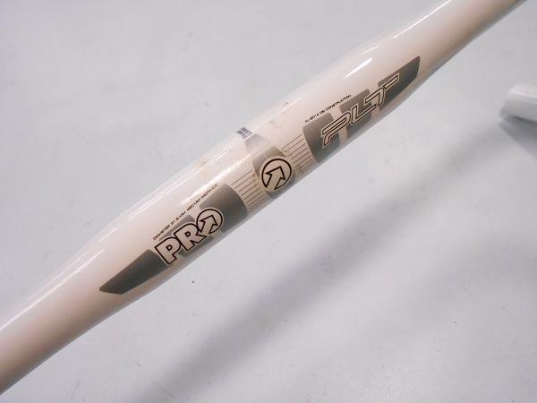 ドップハンドル PLT 31.8mm/420mm ホワイト