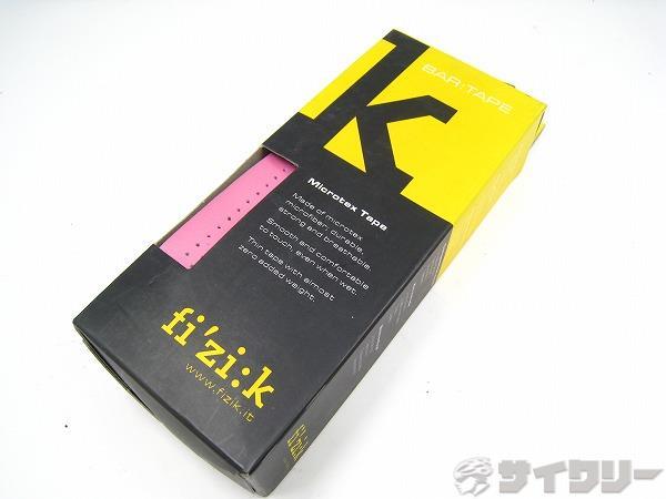 バーテープ MICROTEX TAPE ピンク