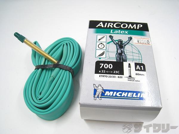 ラテックスチューブ AIR COMP 700x22-23 仏式/60㎜