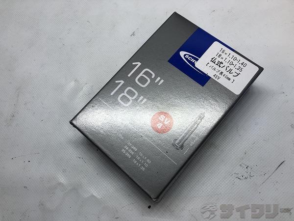仏式チューブ 16×1.10-1.40/18×1.10-1.35