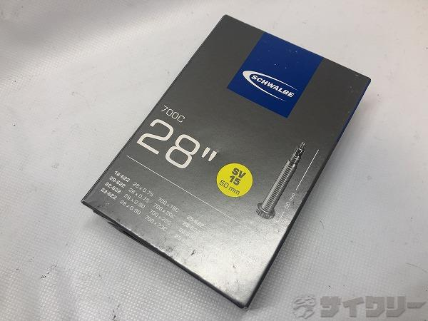 チューブ 700x18/28c 仏式50mm