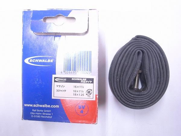 仏式チューブ 18x1.25 40mmバルブ