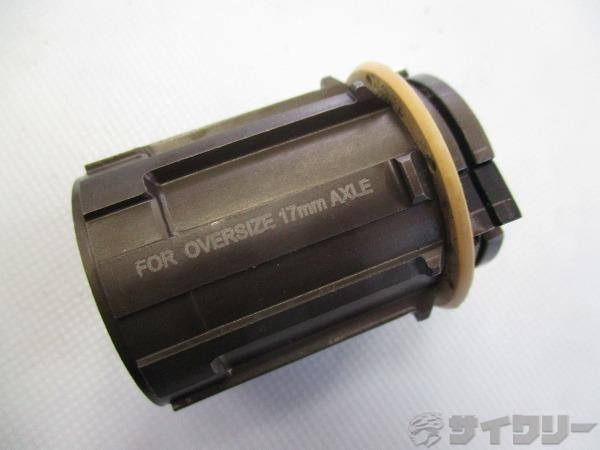 フリーボディー 17mm シマノフリー 10s