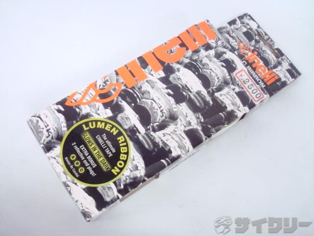 バーテープ 蓄光タイプ