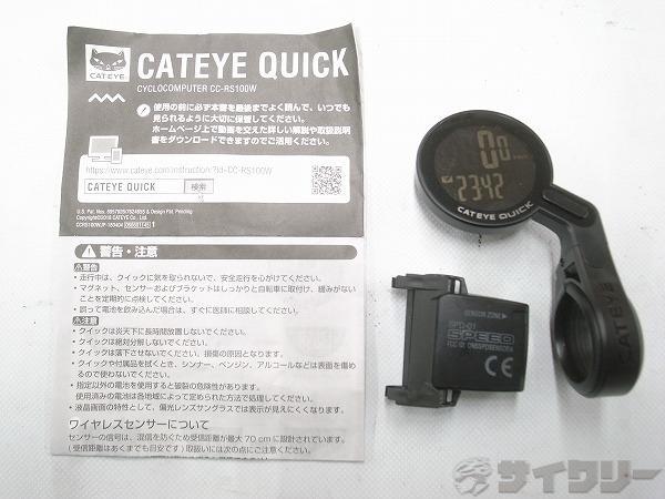 サイクルコンピュータ Quick CC-RS100W ※マグネット欠品