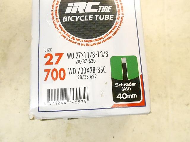チューブ 700X28-35C 米式