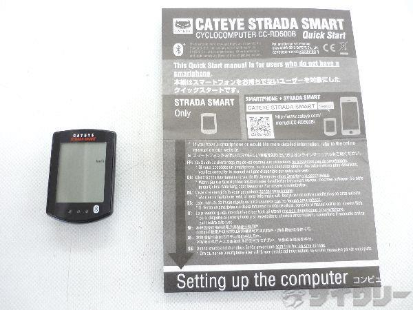 サイクルコンピューター CC-RD500B STRADA SMART ※本体のみ