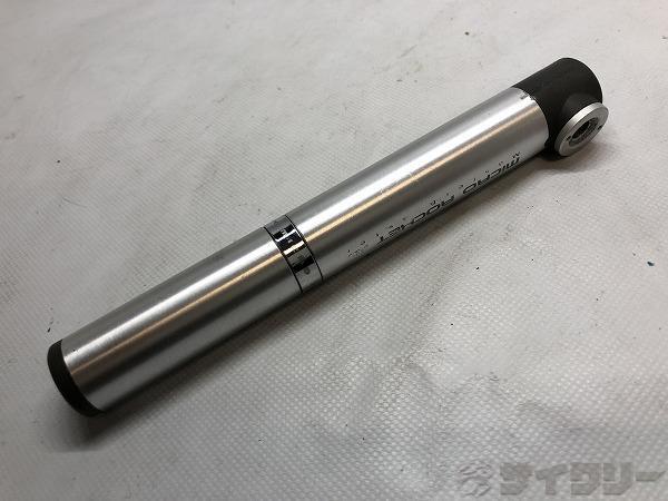 携帯ポンプ MICROROCKET