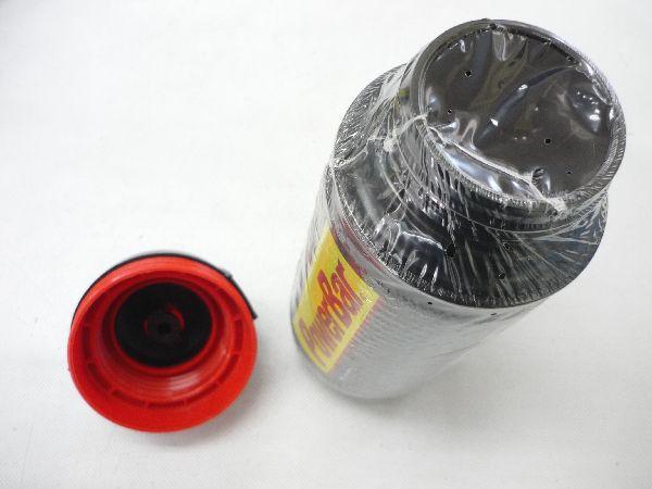 ボトル BMC POWERBARロゴ