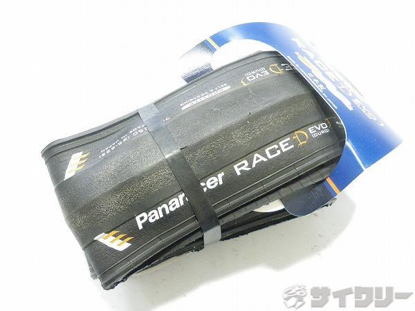 タイヤ RACE D EVO3(DURO) 700×25c