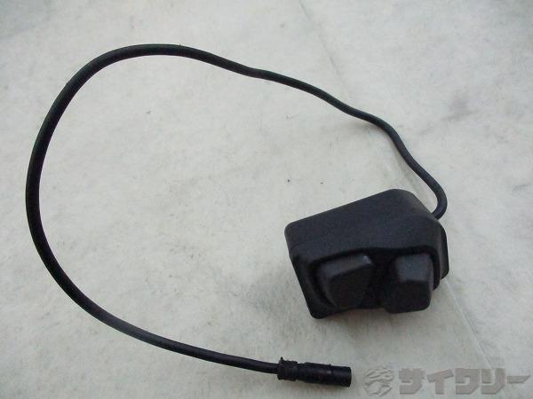 電動リモートサテライトシフター  SW-R600 Di2 動作確認済み