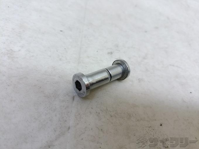 シートピン 25mm