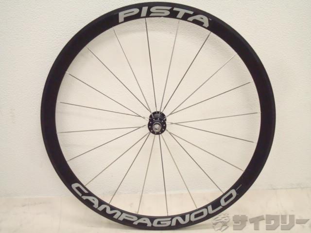 PISTA フロントホイール チューブラー 700c