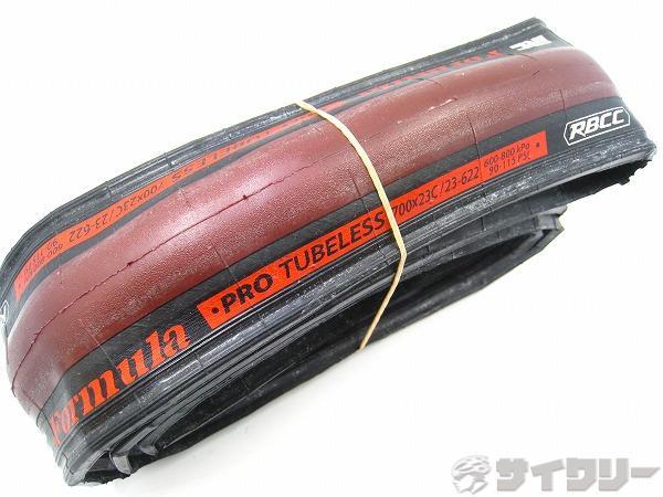 チューブレスタイヤ FORMURA PRO RBCC 700x23c