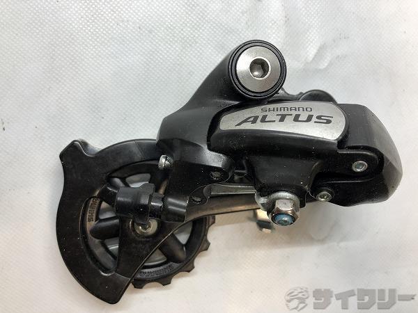 リアディレイラー ALTUS RD-M310 7/8s