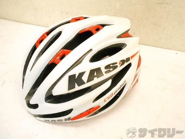 ヘルメット VERTIGO サイズ:48-58cm