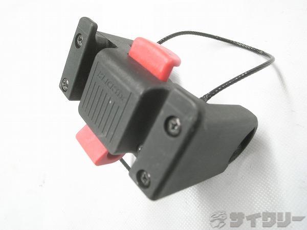 フロントアタッチメントΦ22-26mm (KF810)