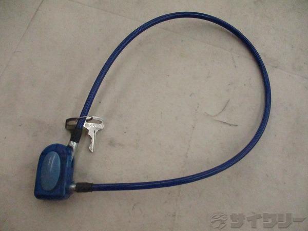 ワイヤーロック ブルー 鍵2本