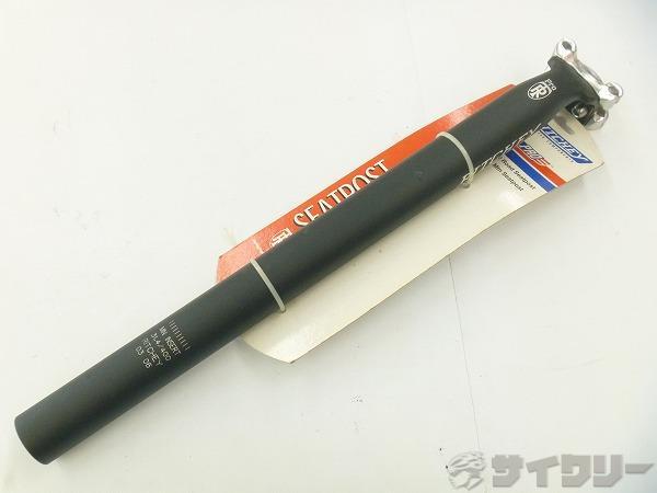 シートポスト 31.4mm/400mm