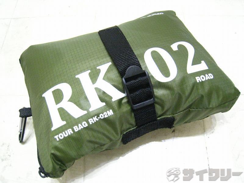 カジュアル輪行袋 RK-02 ロード
