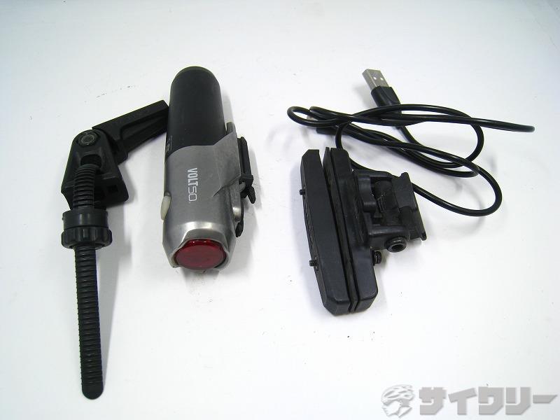 リアライト TL-EL460 VOLT50 サドルレール取付