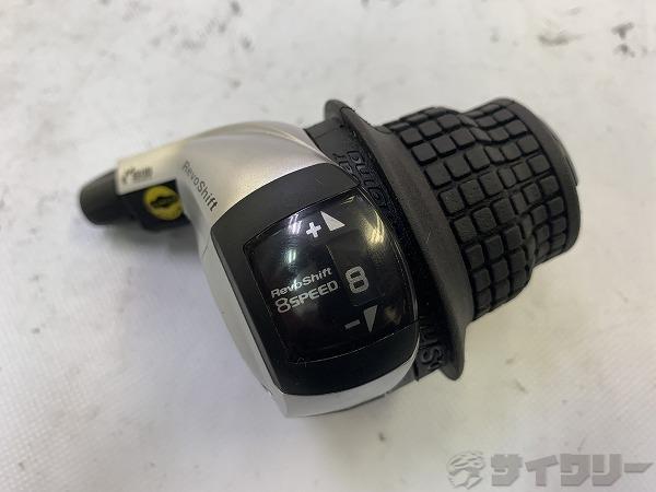 グリップシフター SL-RS45-8 8s