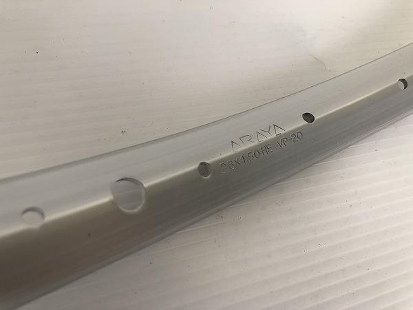 リム VP-20 26×1.50 HE 36H